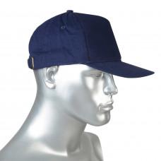 """Кепка -""""бейсболка"""" синяя (пакет по 50 шт.,в упаковке 200 шт.)"""