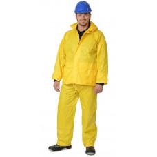 Костюм нейлоновый: куртка, брюки жёлтый