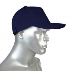 "Кепка -""бейсболка"" тёмно-синяя (пакет по 50 шт.,в упаковке 200 шт.)"
